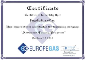 Certificate-5-Dealer-EG
