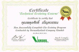 Certificate-6-Dealer-Versus