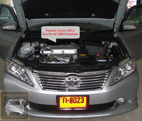 camry2012-ps1