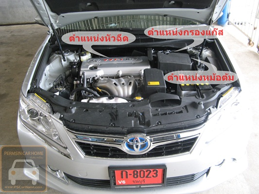 camry2012-ps26
