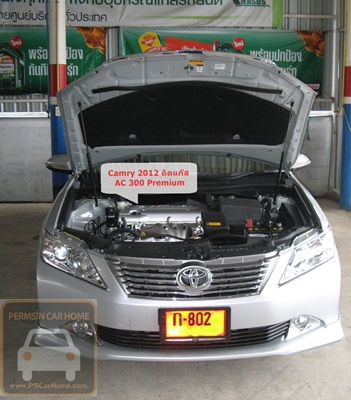 camry2012-ps28