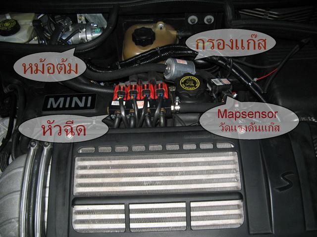 mini cooper sr50-8