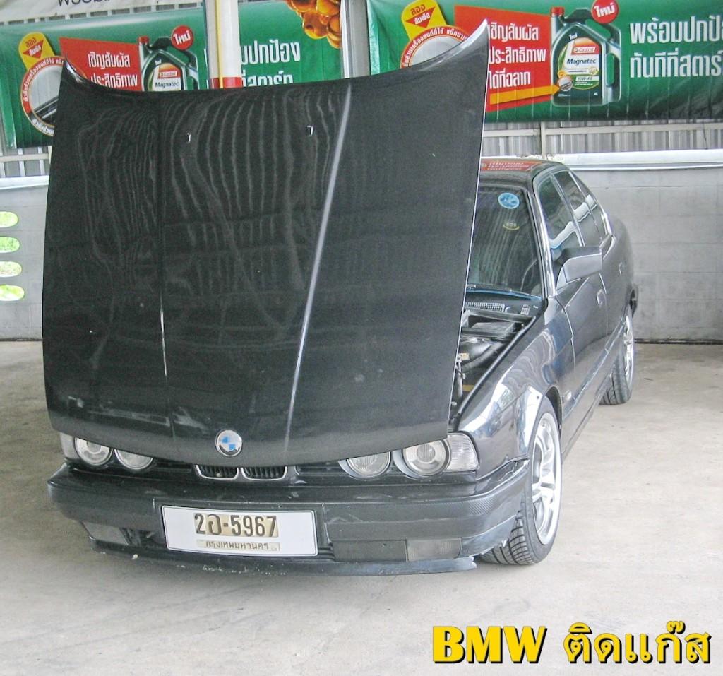 BMW gas-1