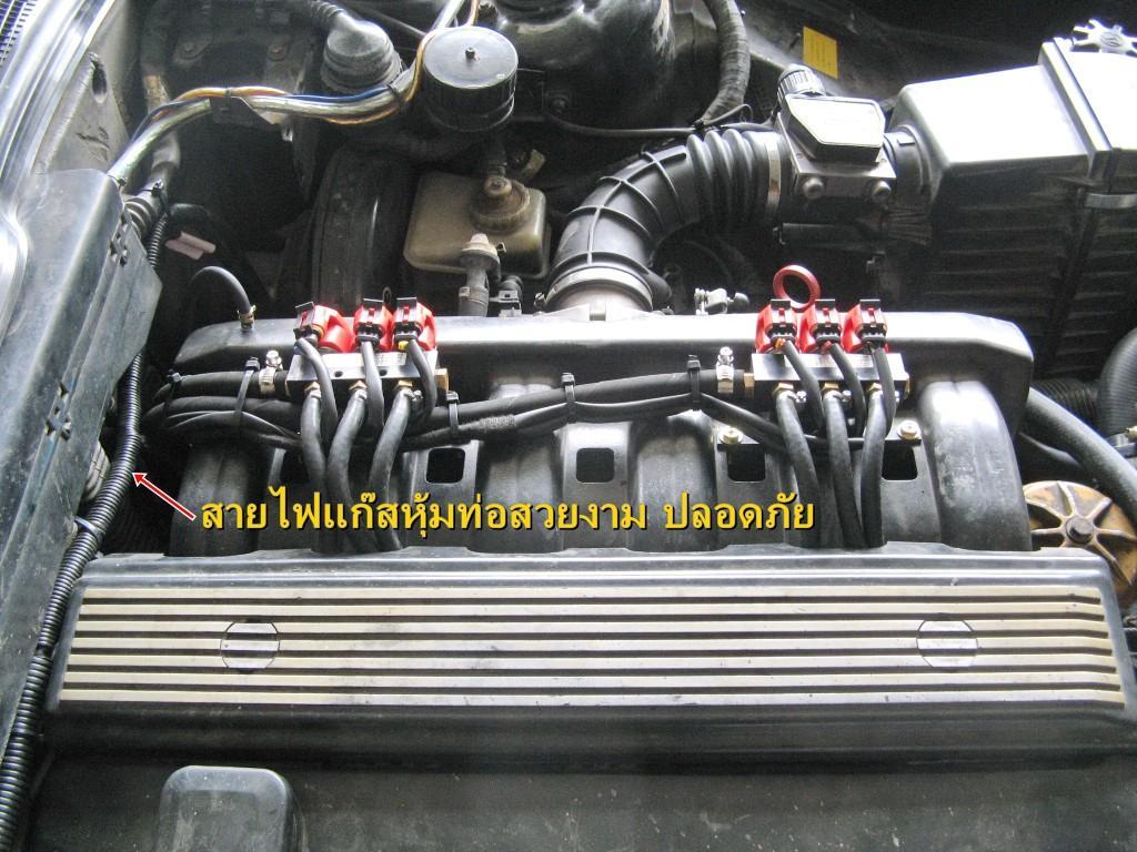 BMW gas-4
