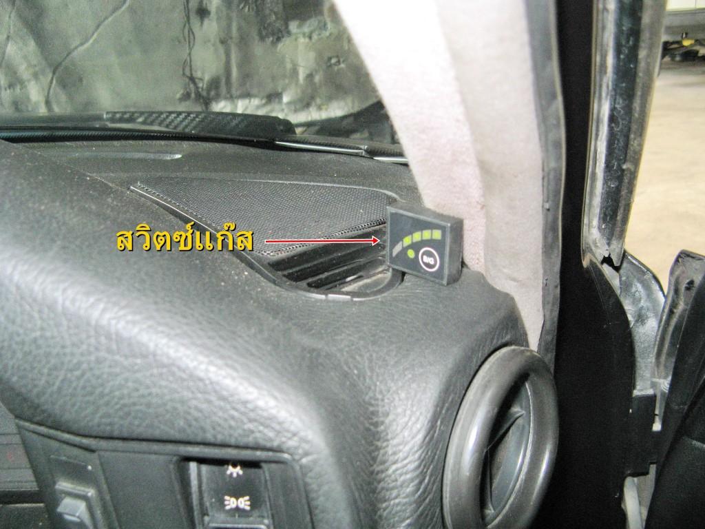BMW gas-6