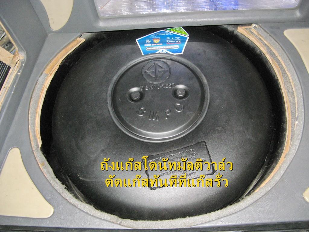 BMW gas-7