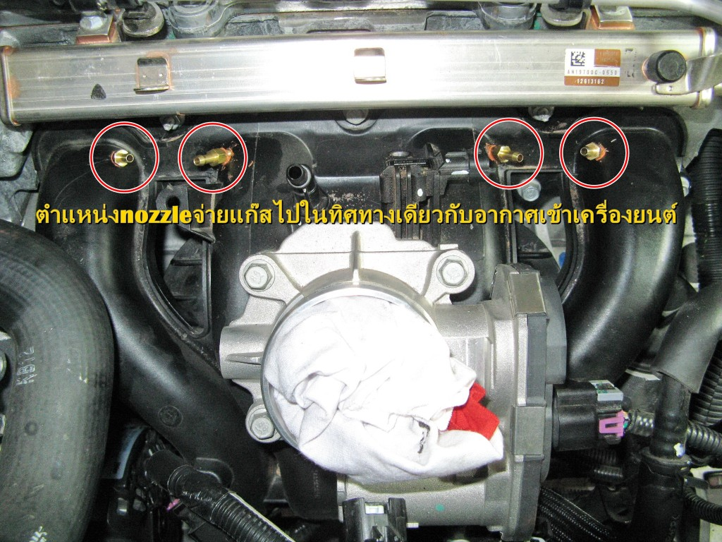 Chev captiwa m11 gas-03