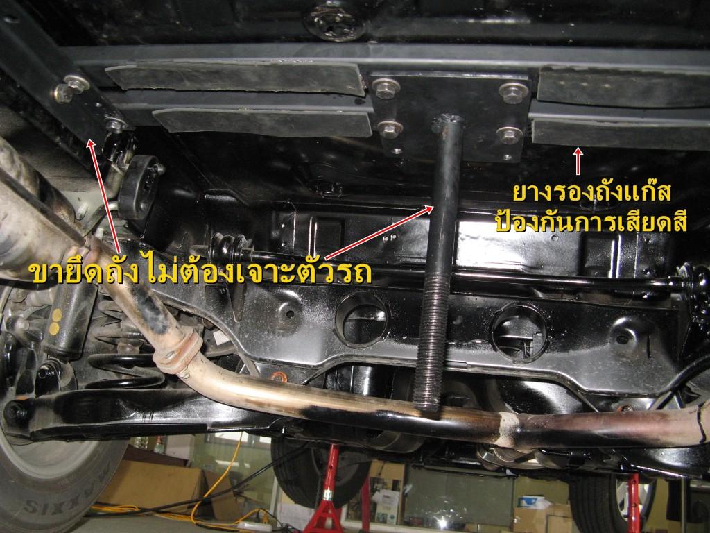 Chev captiwa m11 gas-17