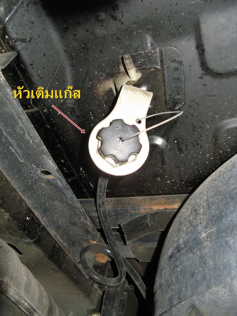 Chev captiwa m11 gas-19