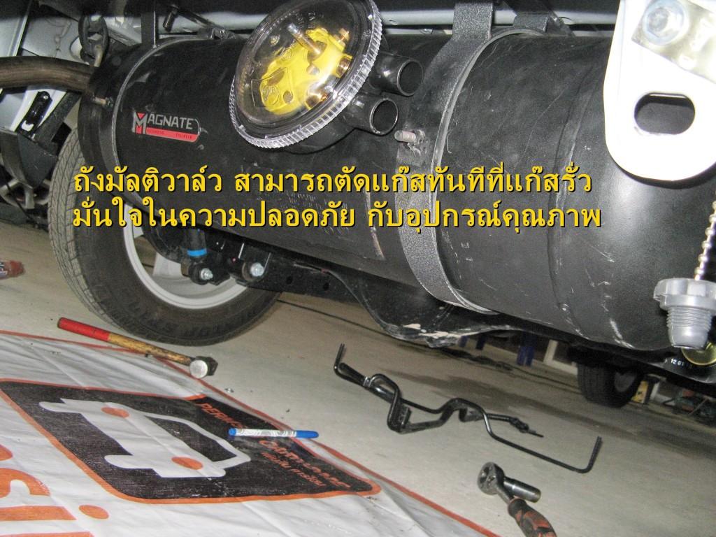 avanza gas-15