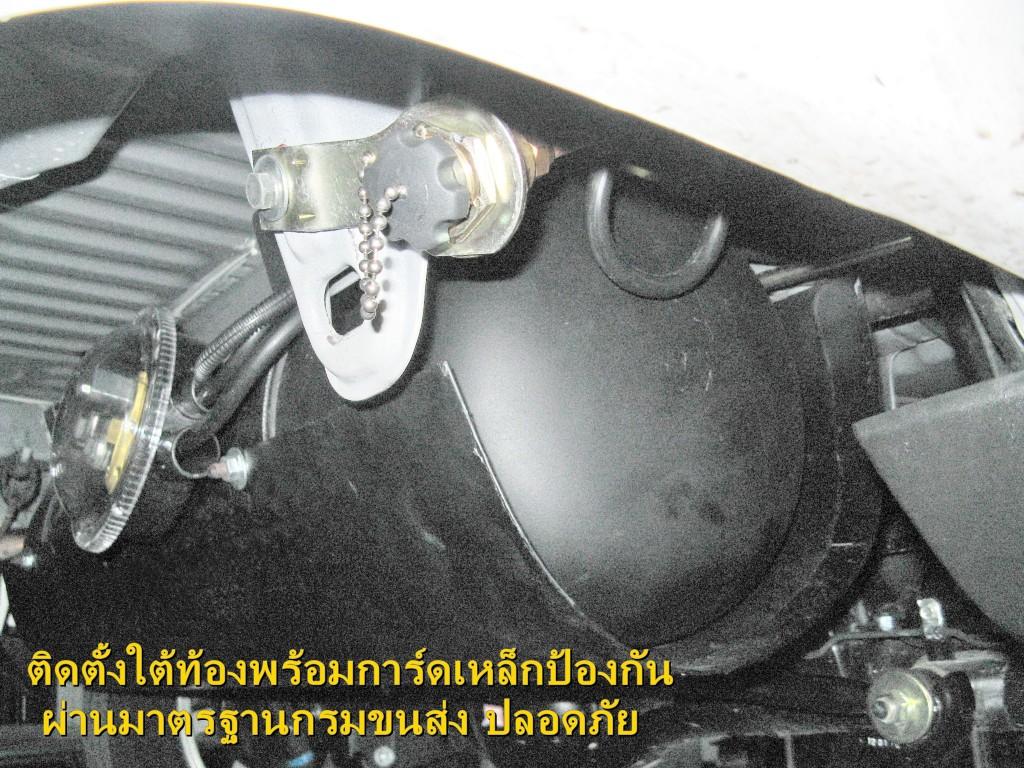 avanza gas-16