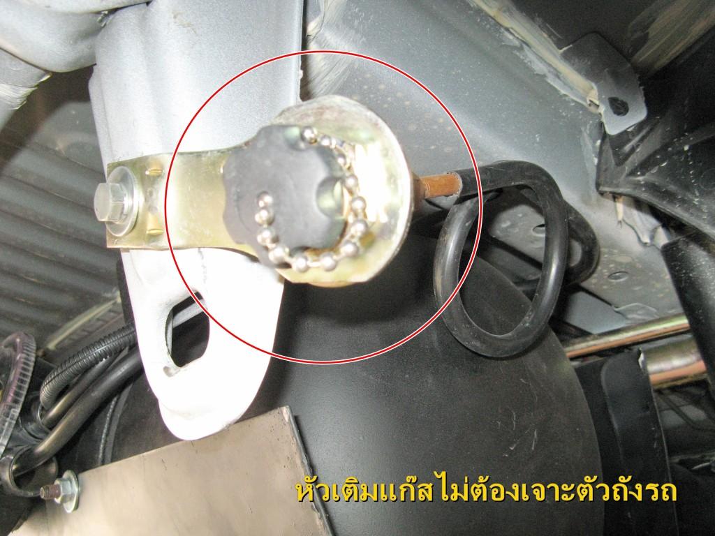 avanza gas-17