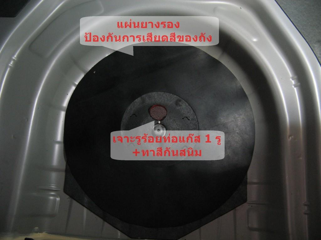 camry2012-16